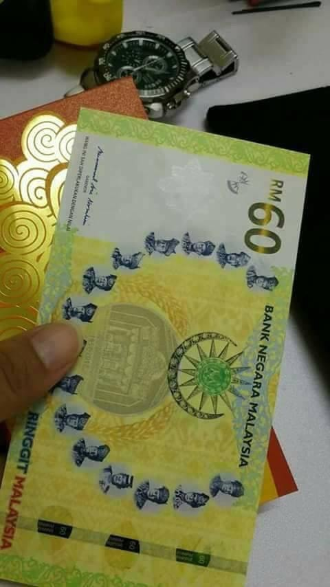 Is the Malaysian Government banning the 50-ringgit banknote and